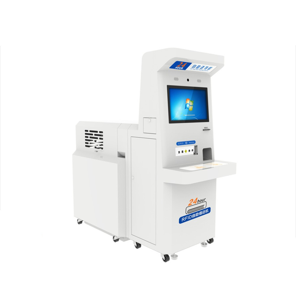 24-hour RFID Book Drop Machine
